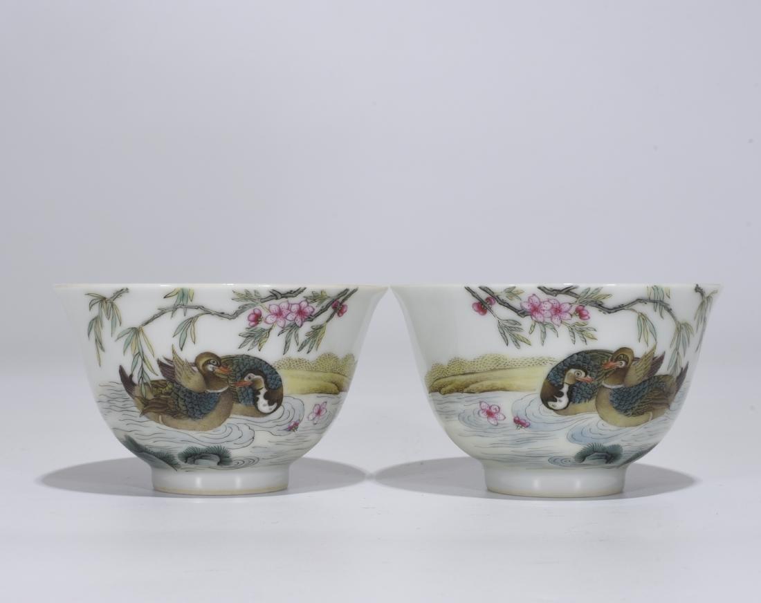 Yongzheng Mark, A Pair of Enamel Glazed Cups