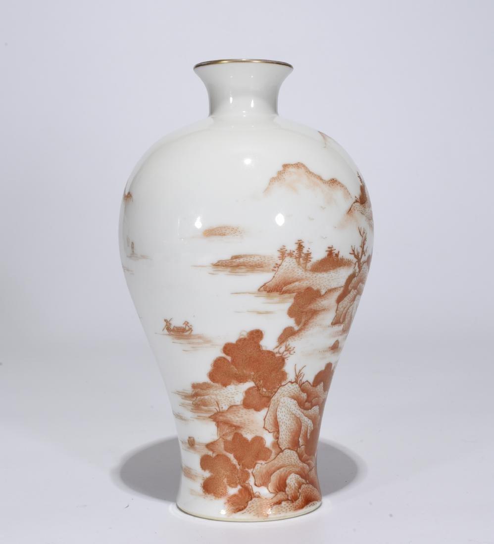 Qianlong Mark, A Red Glazed Vase