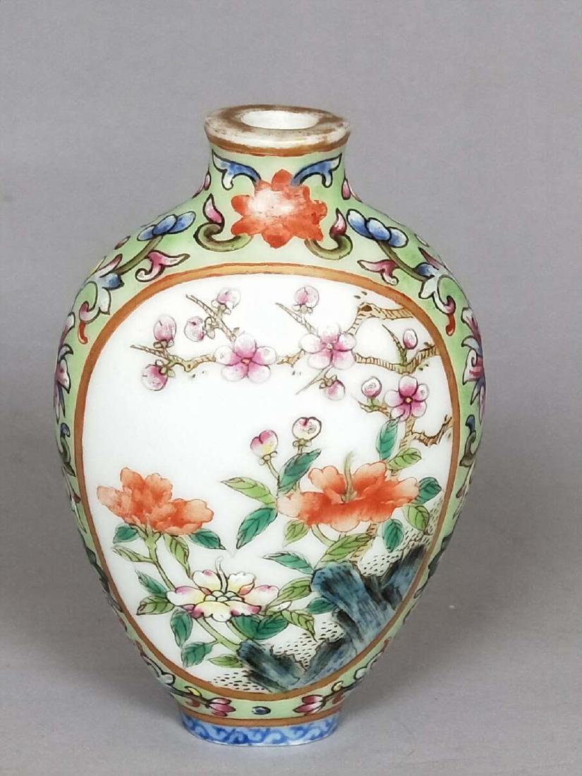 Qianlong Mark, A Famille Rose Snuff Bottle