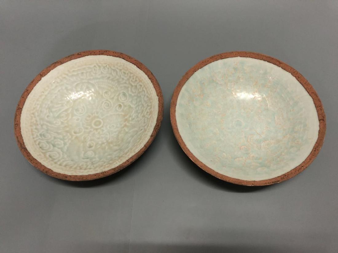 A Pair of Hutian Ware Bowls