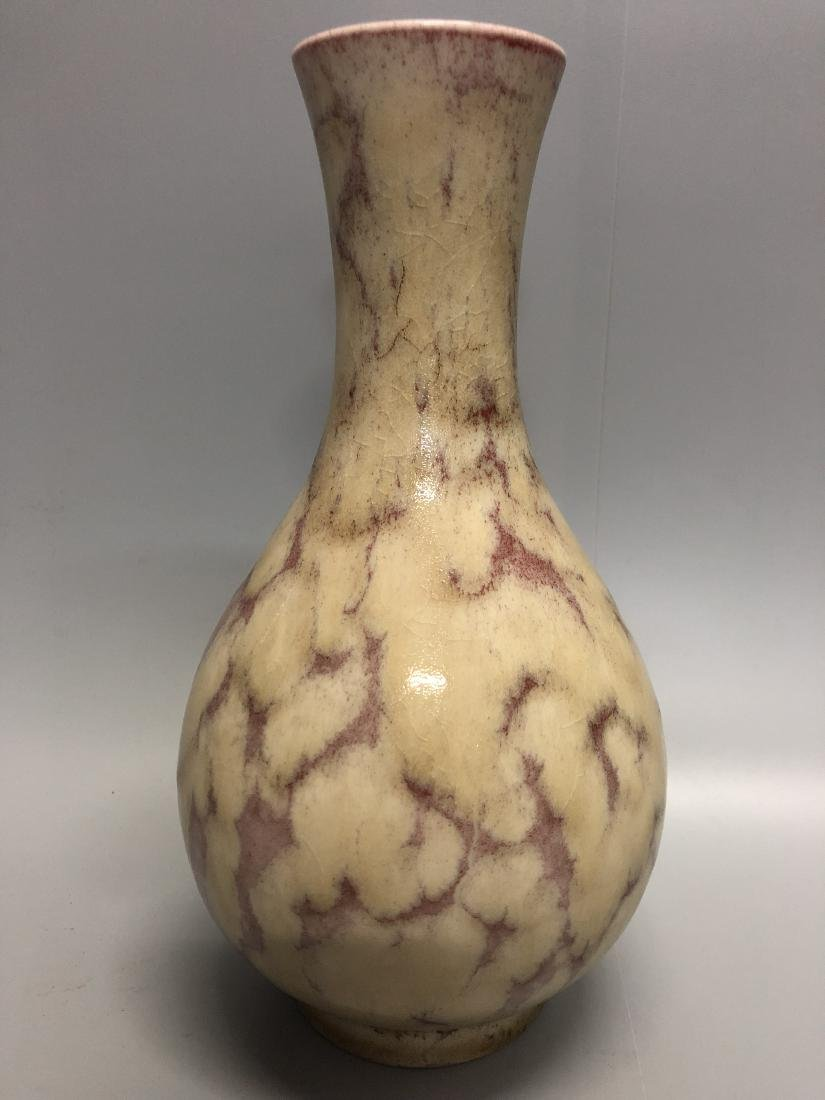 Qianlong Mark, A Guan Ware Vase
