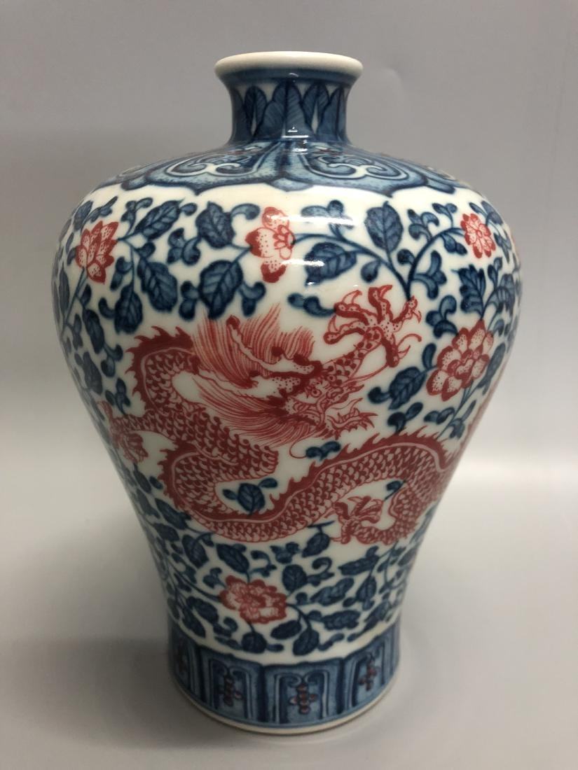 Qianlong Mark, A Blue and Copper Red Meiping