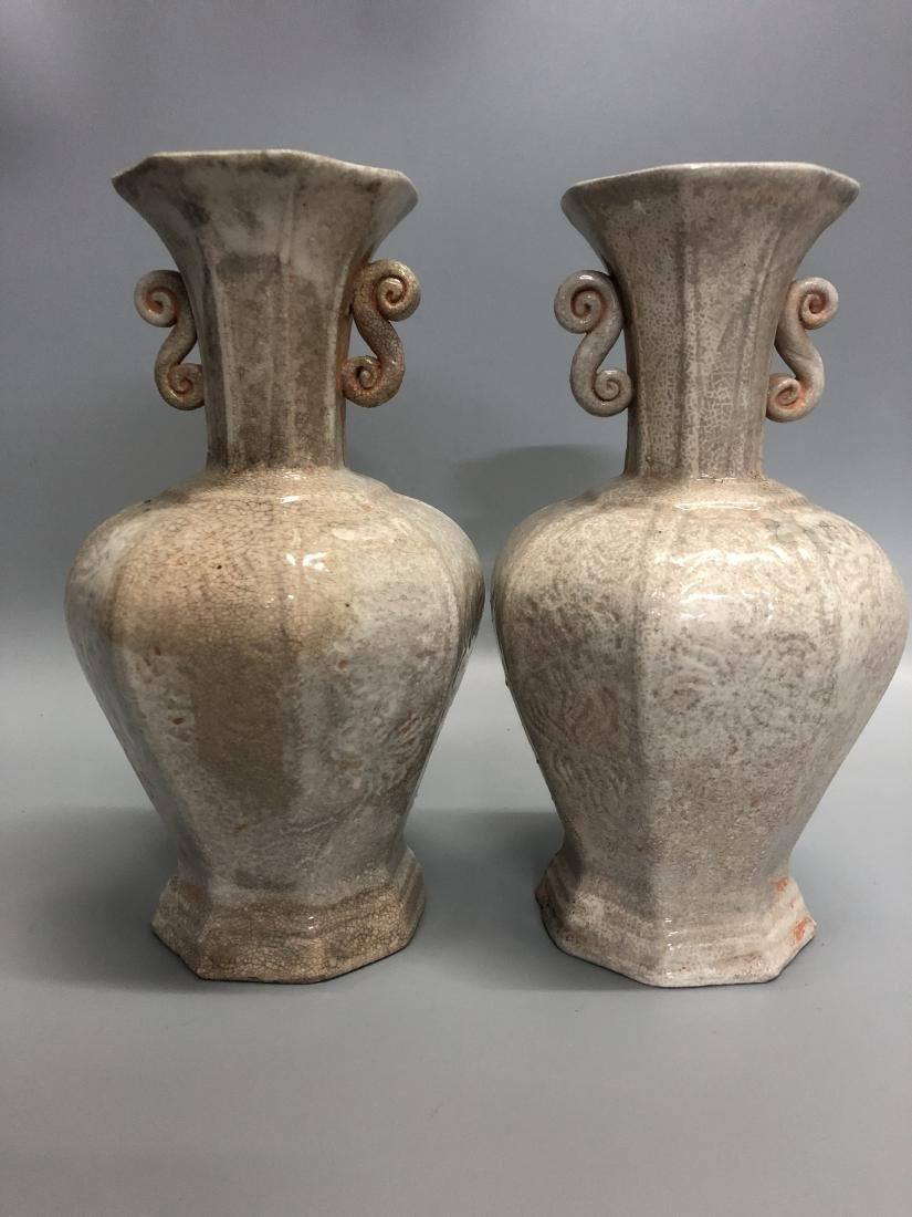 A Pair of White Glazed Vases