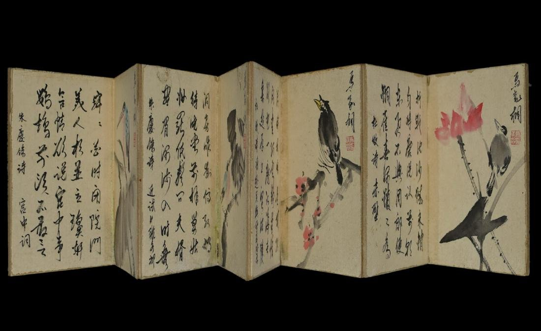 Ma Jiatong, Chinese Ink and Color Painting Album