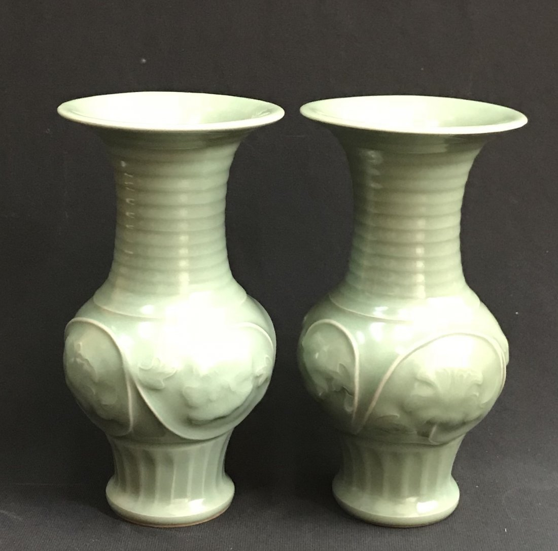 A Pair Of Longquan Ware Vases