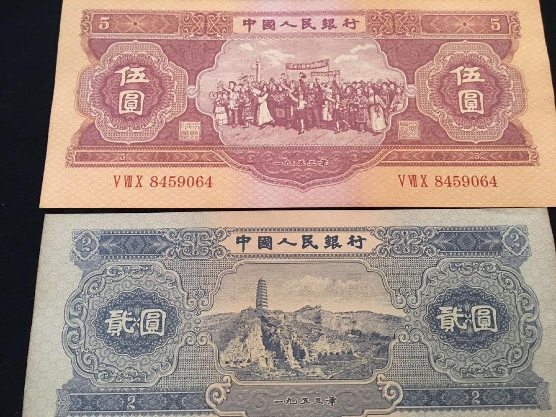 Chinese Paper Bill with Banknote - 3