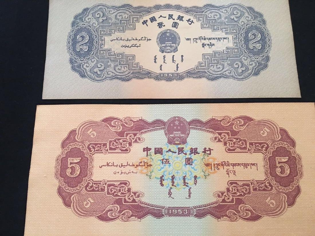 Chinese Paper Bill with Banknote - 4