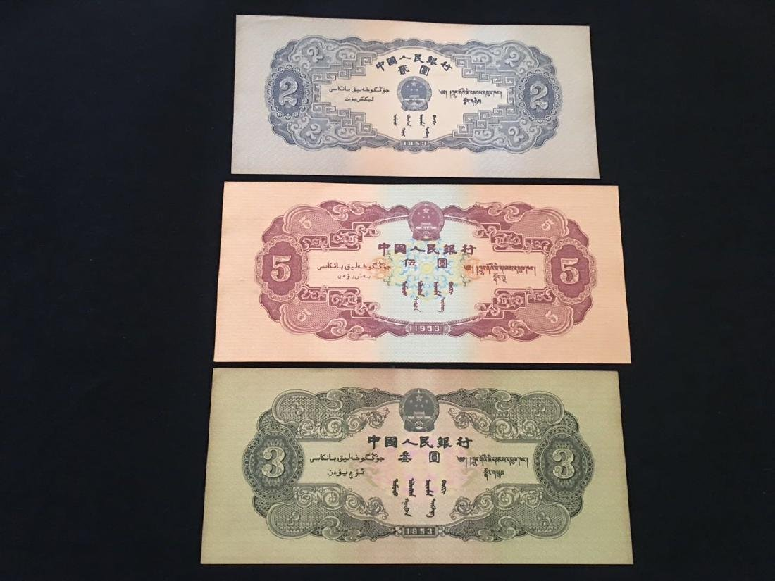 Chinese Paper Bill with Banknote - 5