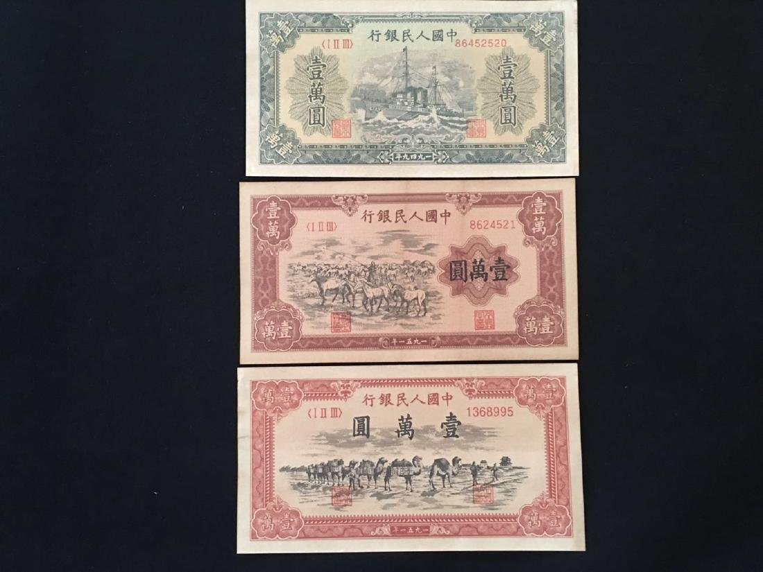 Chinese Paper Bill with Banknote