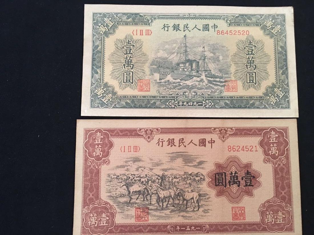 Chinese Paper Bill with Banknote - 2