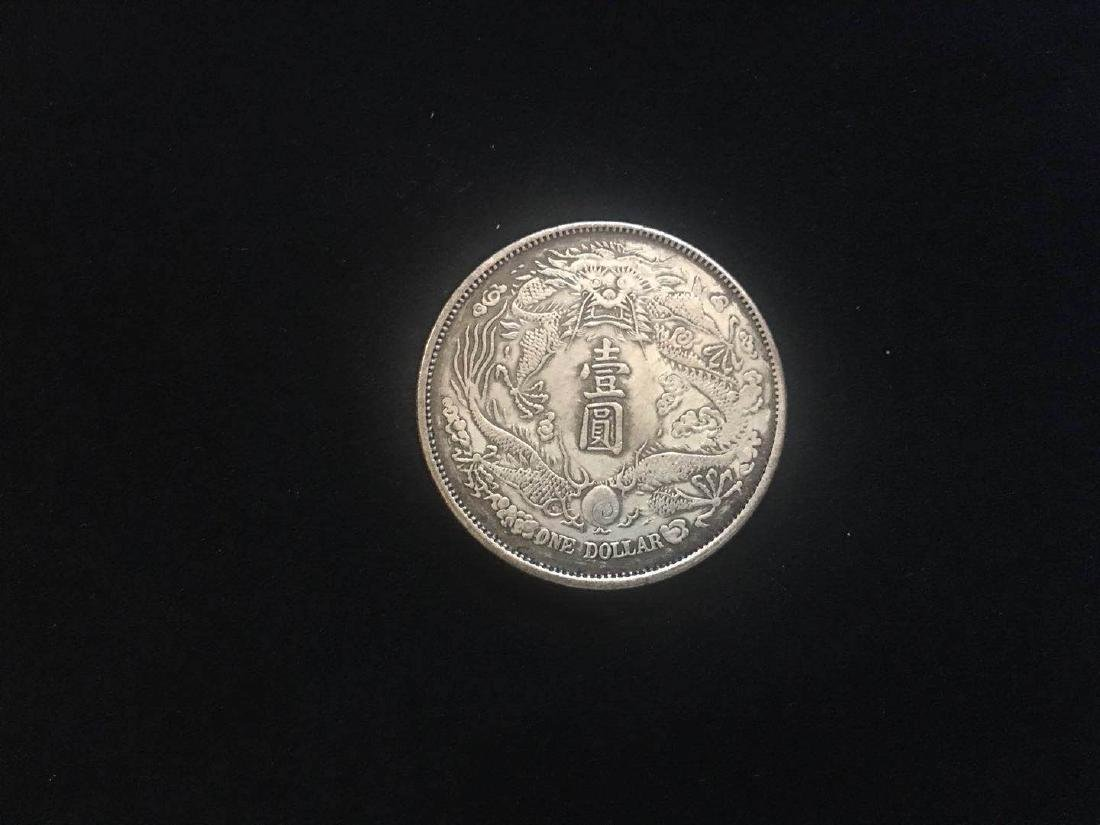 Chinese Antique Coin - 2