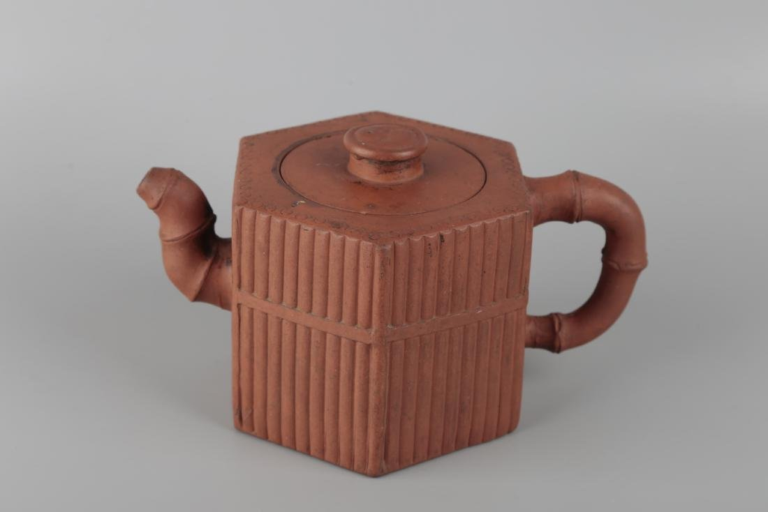 A Yixin Purple Clay Teapot