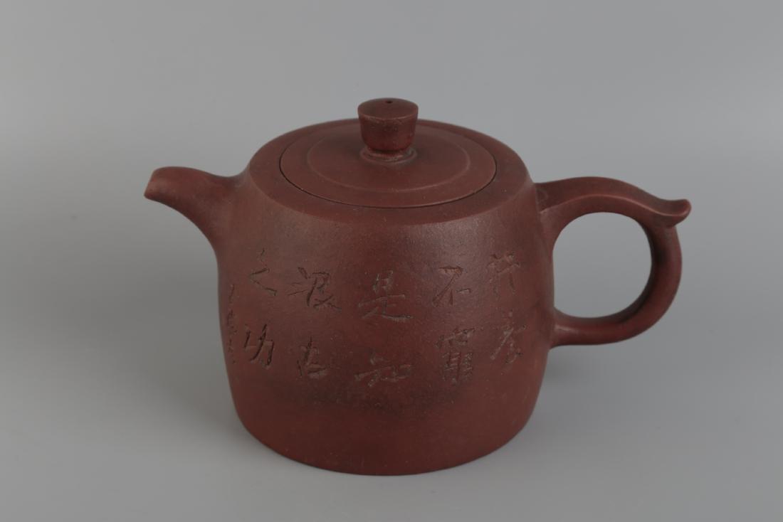 A Yixin Purple Clay Teapot - 2