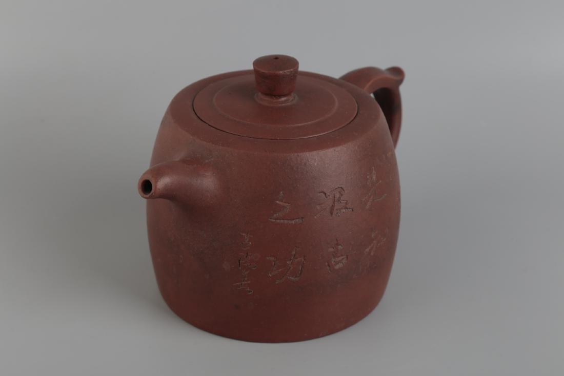 A Yixin Purple Clay Teapot - 3