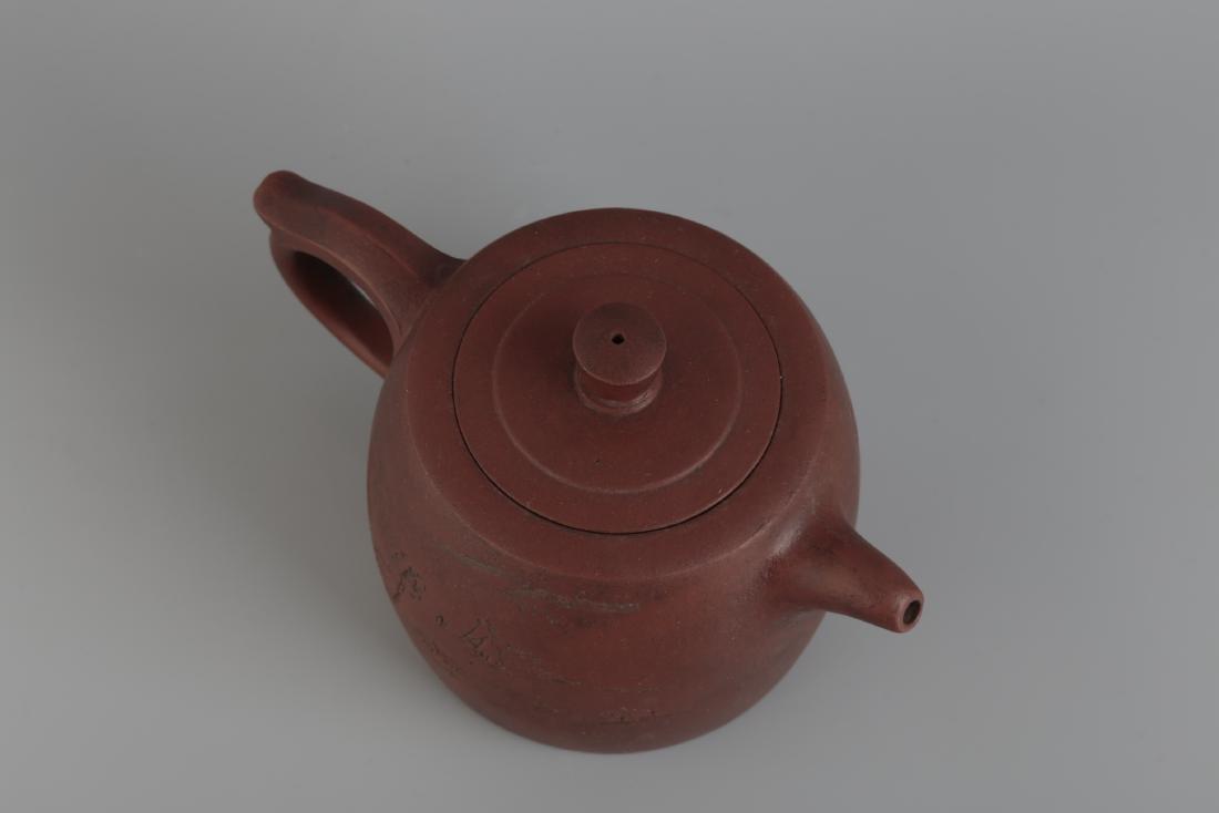 A Yixin Purple Clay Teapot - 4