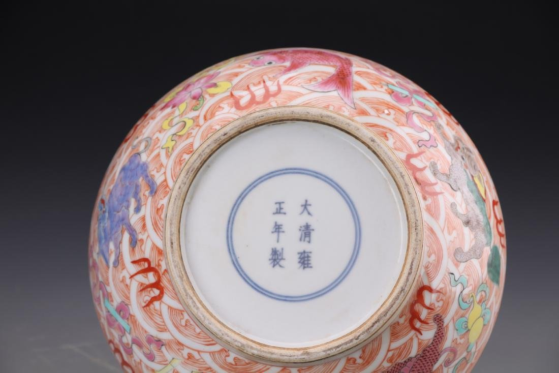 CHINESE FAMILLE ROSE BOX AND COVER WITH YONGZHENG MARK - 10