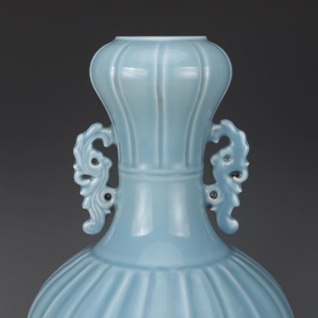 CHINESE BLUE GLAZED GOURD VASE WITH QIANLONG MARK