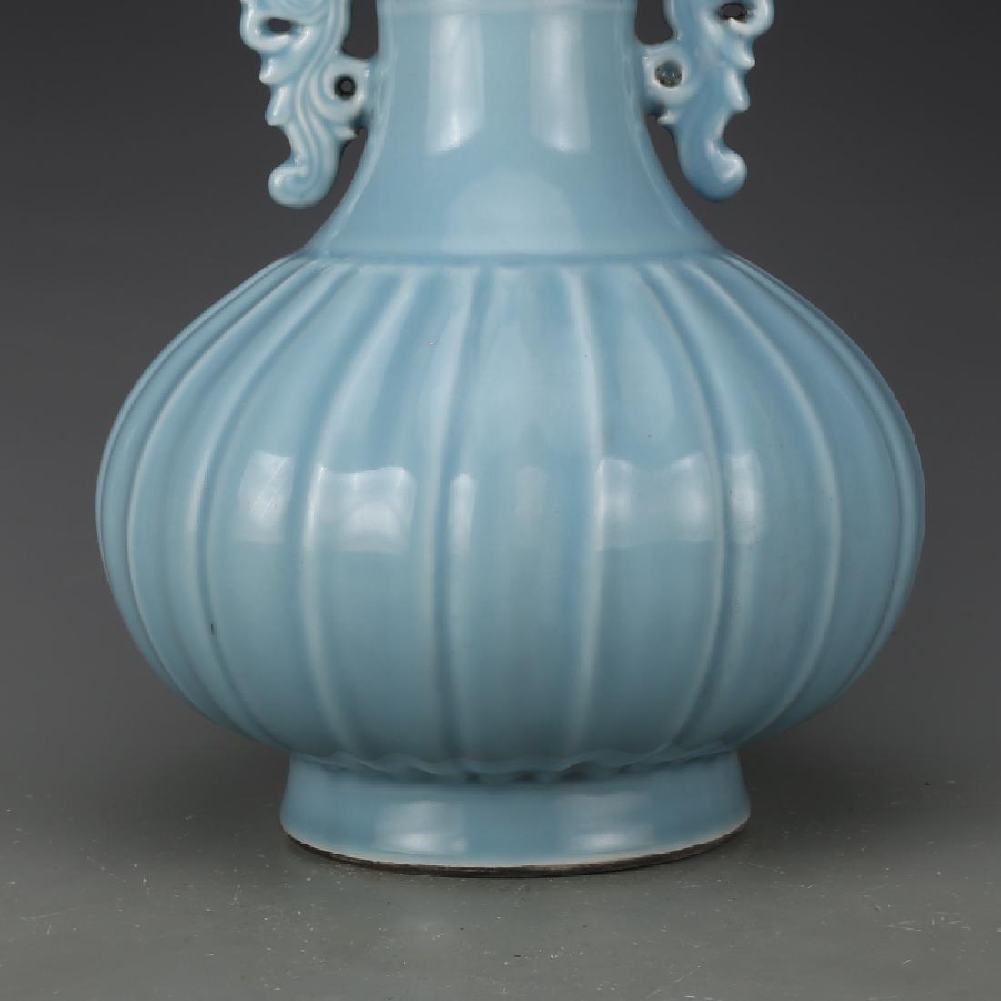 CHINESE BLUE GLAZED GOURD VASE WITH QIANLONG MARK - 3