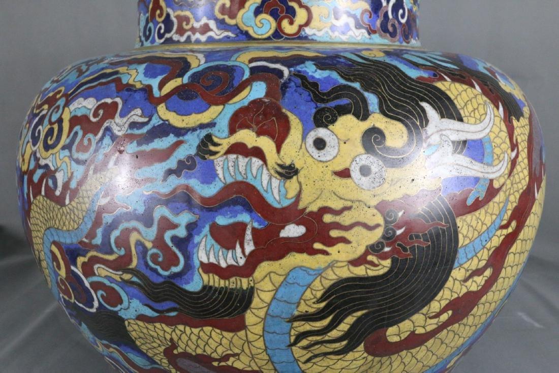 CHINESE BRONZE CLOISONNE JAR - 3