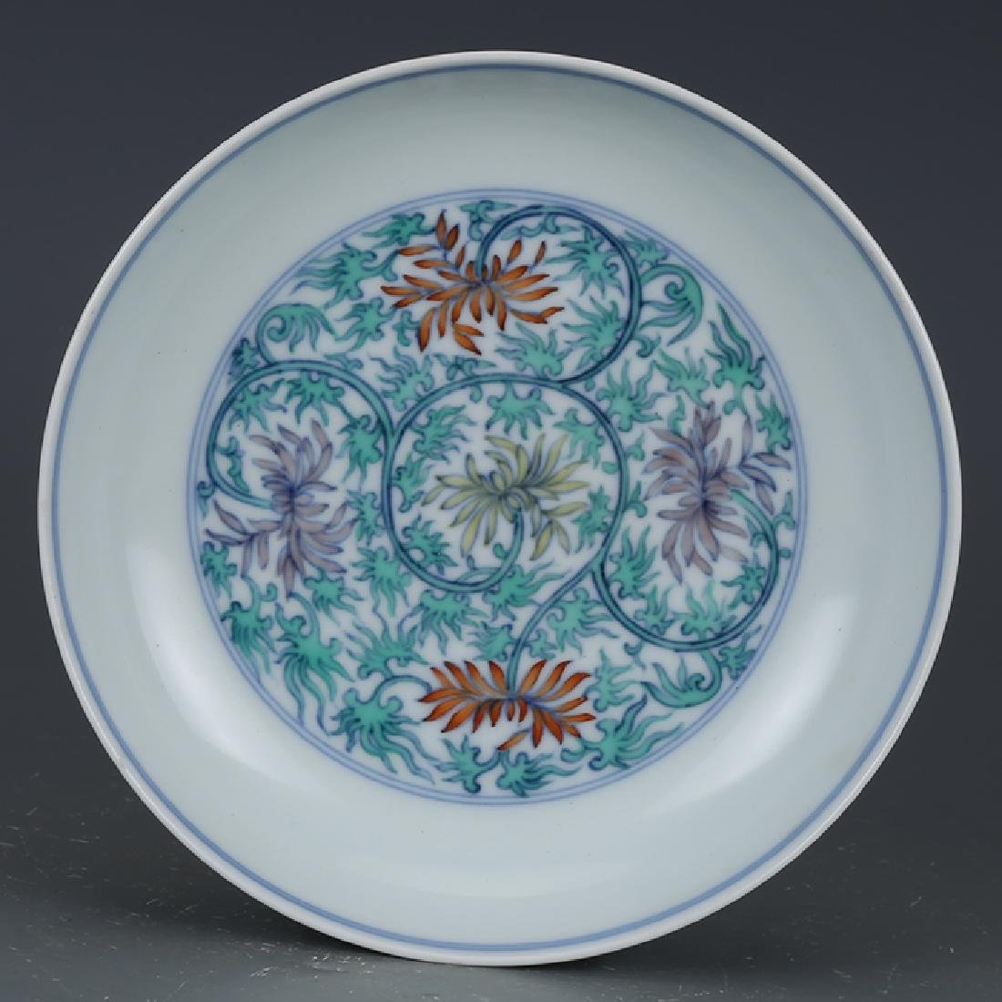 CHINESE DOUCAI PLATE WITH YONGZHENG MARK