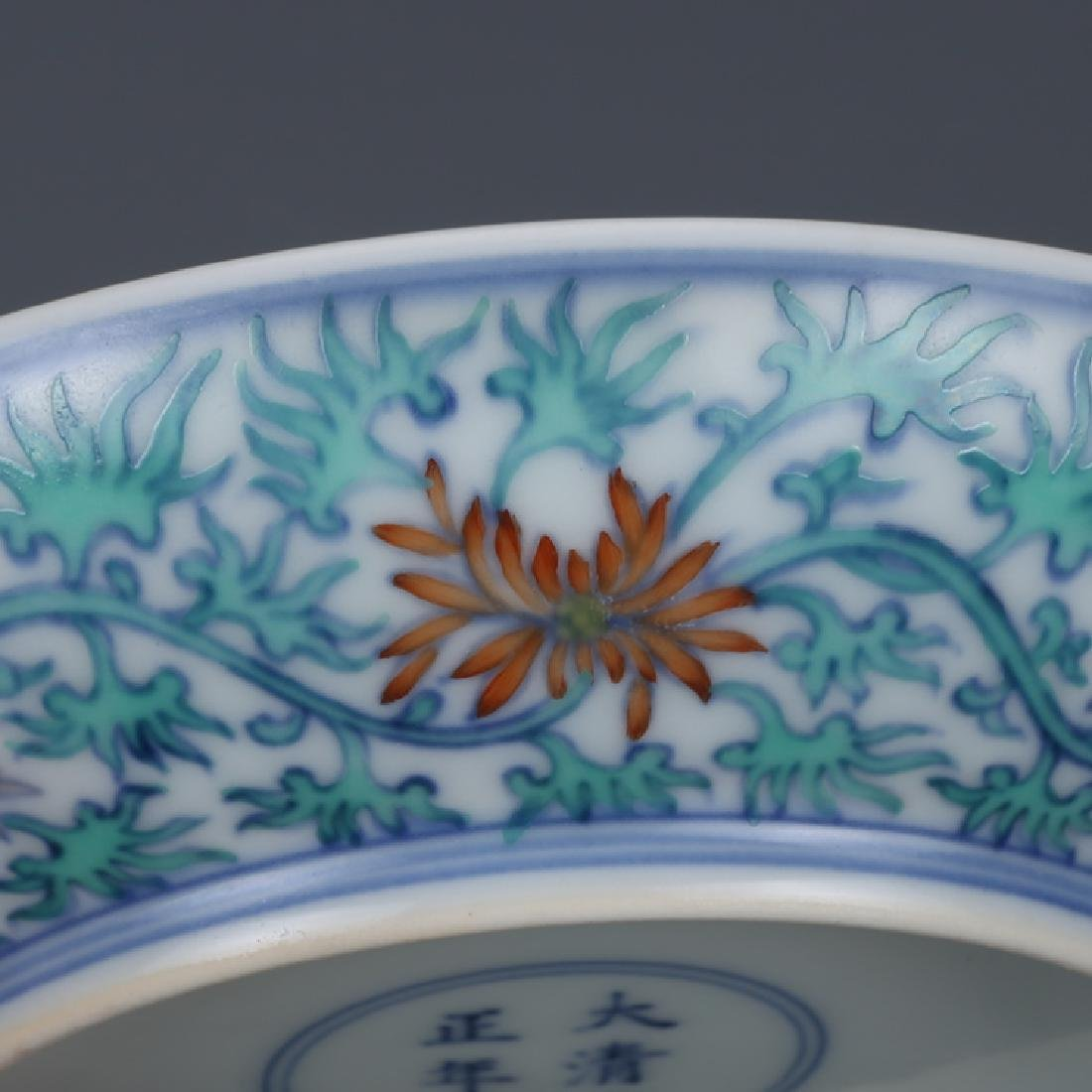 CHINESE DOUCAI PLATE WITH YONGZHENG MARK - 4