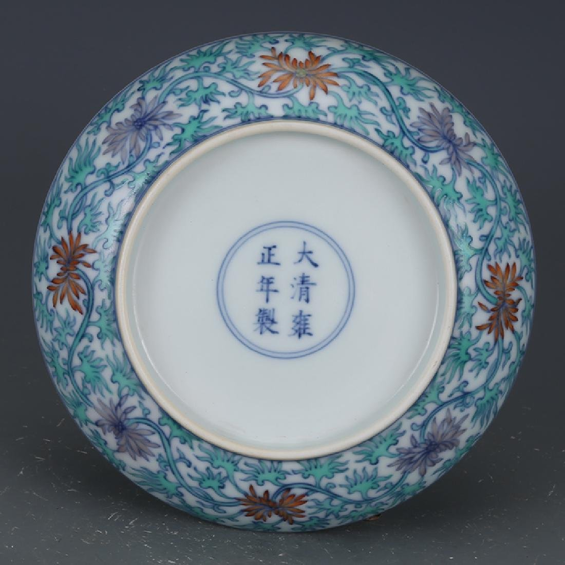 CHINESE DOUCAI PLATE WITH YONGZHENG MARK - 5