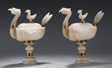 PAIR OF CHINESE JADE ORNAMENT