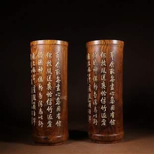 PAIR OF CHINESE HUANGHUALI WOOD HAT HANDLES