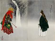 Kogyo, Atago Kuya diptych