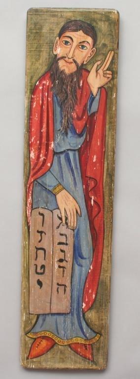 21: Painting on Wood Panel of Biblical Figure