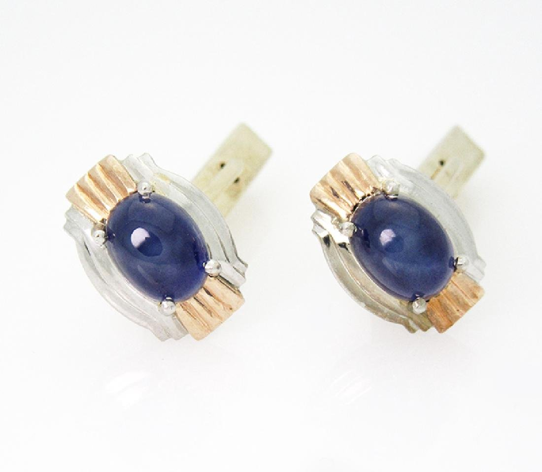 14k gold two tone star sapphire cufflinks vintage 14k gold two tone star sapphire cufflinks sciox Image collections