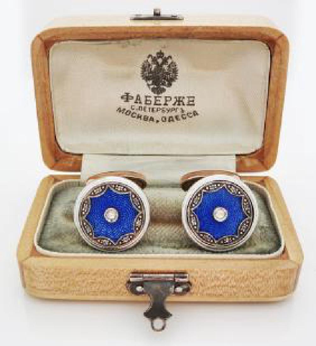 Rare Russian Gold Diamond Blue Guilloche Enamel