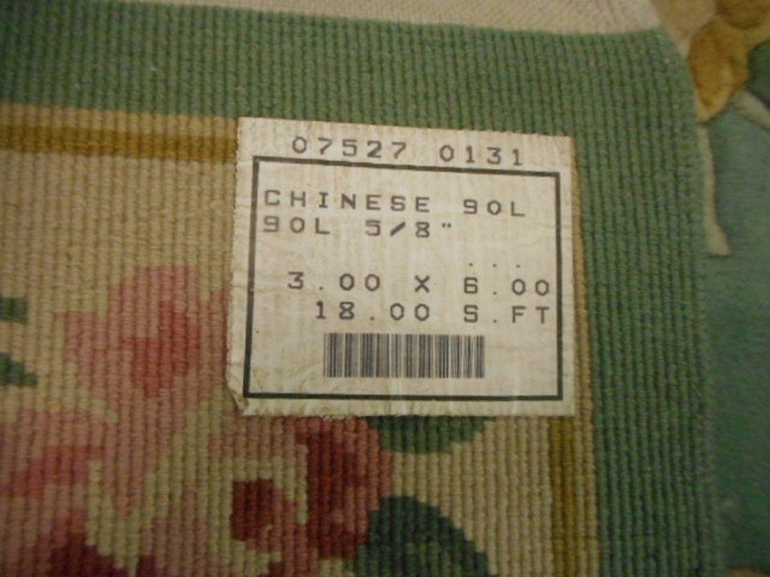 Chinese Oriental Rug - 3