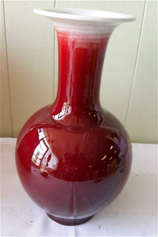 "Oriental vase 12"" from estate beautiful!"