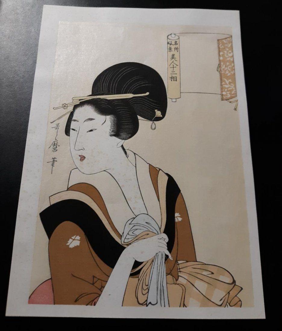 """Wood Block Kitagawa Utamaro 12 3/4"""" X 8 3/4"""" Approx."""