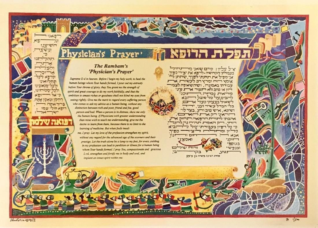 "RAPHAEL ABECASSIS ""PHYSICIANS PRAYER"" H/S AND NUMBERED"
