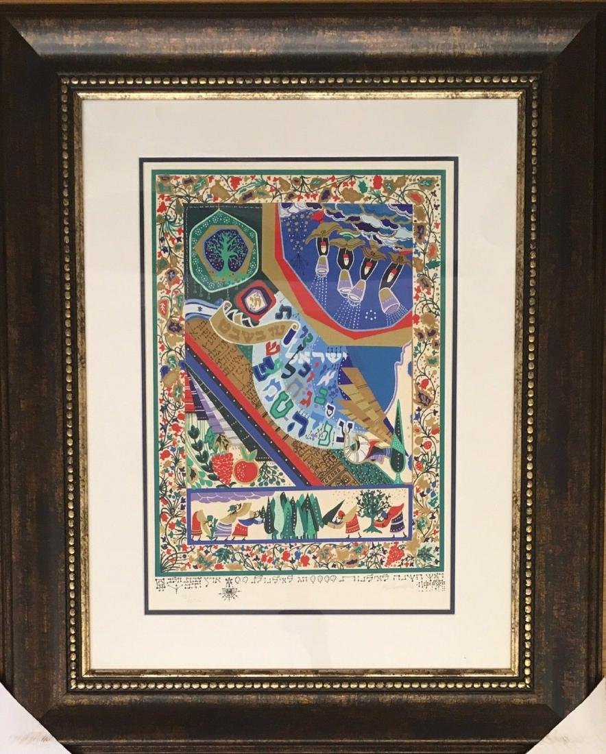 """""""Tu B'Shvat"""" Limited Edition Serigraph by the Talented"""