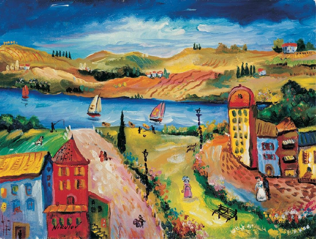 "Oleg Nikulov ""View of City and Lake"" Serigraph on"