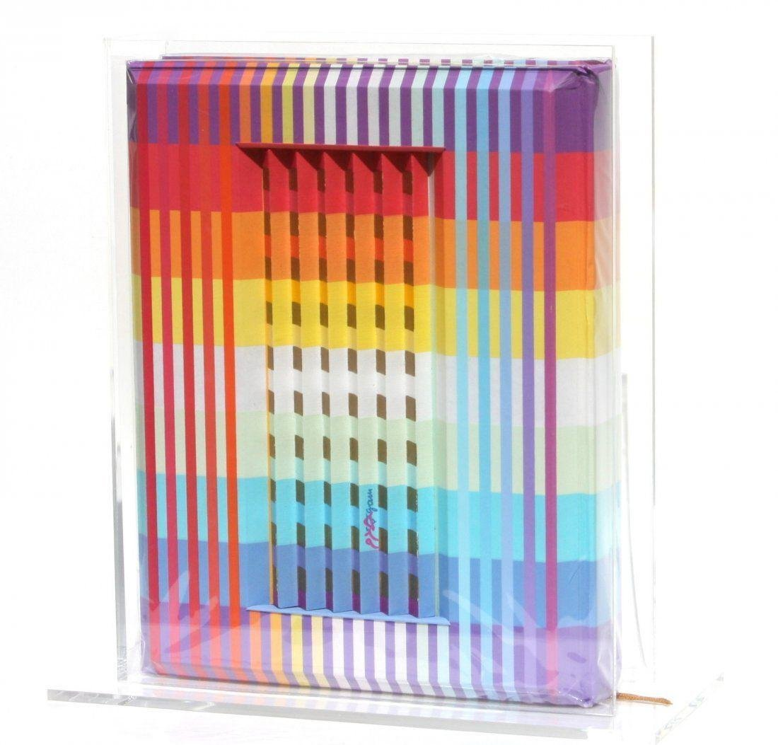 "YAACOV AGAM ""TORAH - BIBLE"" WITH 3D POLYMORPH COVER"
