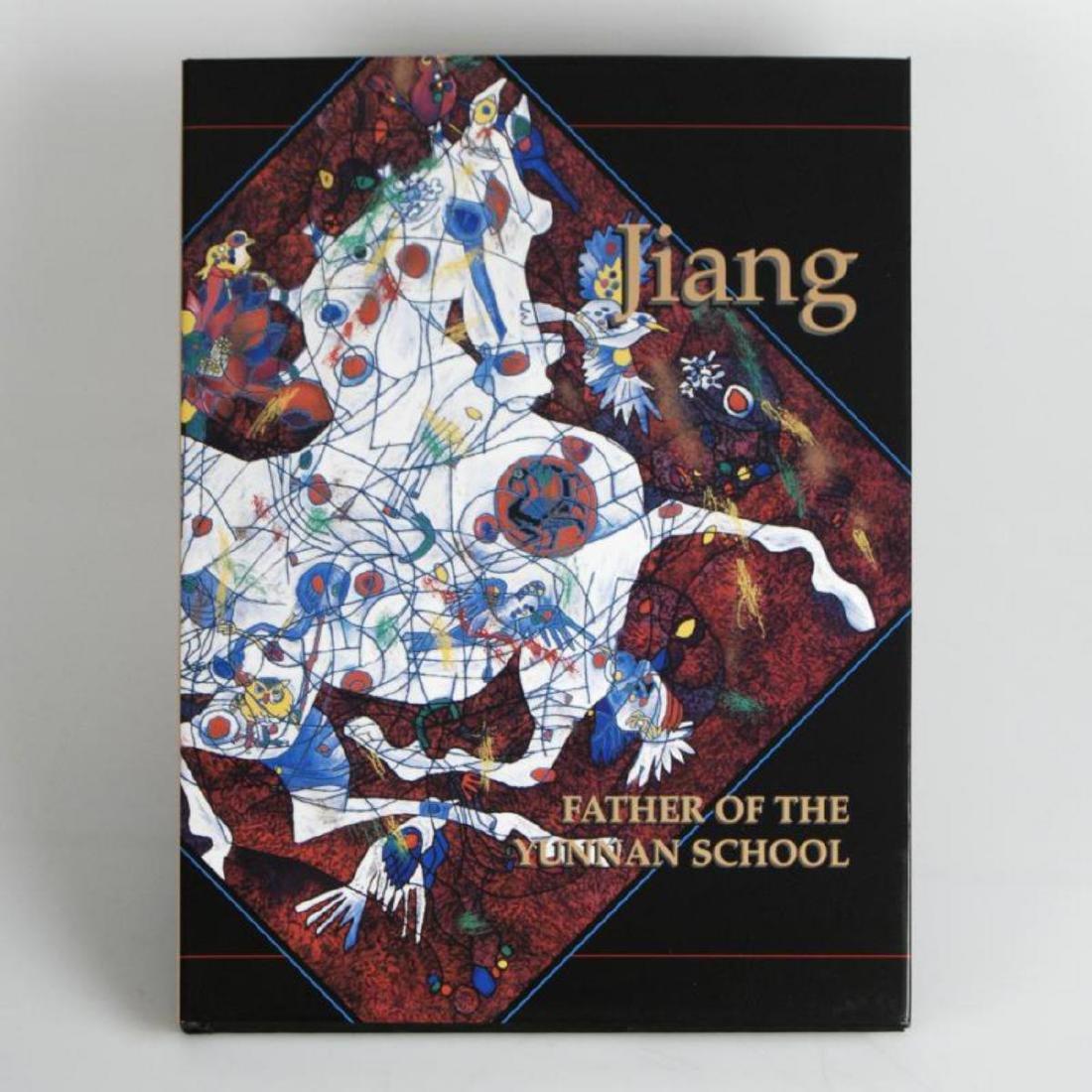 """Jiang - Father of Yunnan School"" This Fine Art Book"