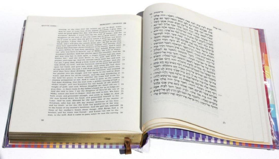 "YAACOV AGAM ""TORAH - BIBLE"" WITH 3D POLYMORPH COVER - 2"