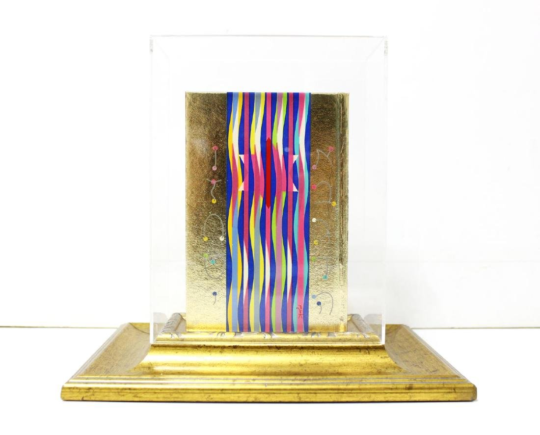"Yaacov Agam- Serigraph on Bible ""Golden Bible"""