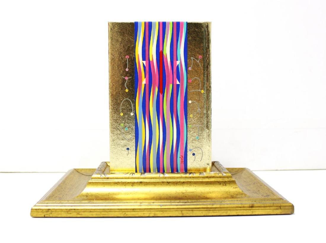 "Yaacov Agam- Serigraph on Bible ""Golden Bible"" - 2"