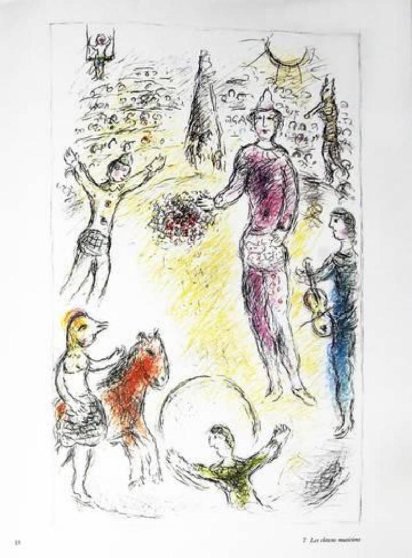 """Marc Chagall """"Les Clowns Musiciens"""" Lithograph"""