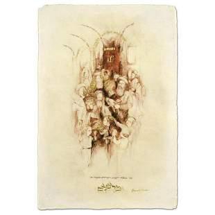 "Brachi Horen, ""Miziyon Tetse Torah"" Hand-Embellished"