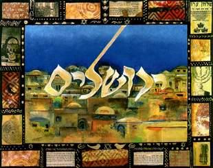 "Victor- Original Serigraph ""Jerusalem"""
