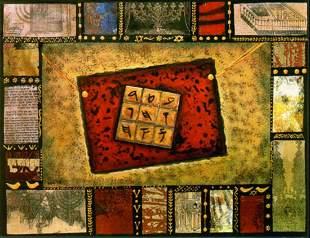 """Victor- Original Serigraph """"Kameha Aharon"""""""
