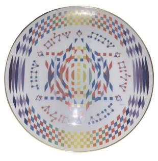 Yaacov Agam Ceramic Plate