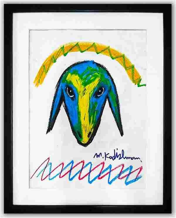 "Menashe Kadishman- Pastel on Paper ""Untitled"""
