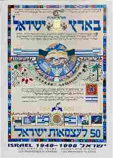 Raphael Abecassis Commemorative poster with gold